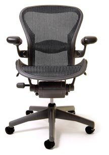 Aeron Chair - Highly Adjustable Graphite Frame - Carbon Classic (Small) by Herman Miller