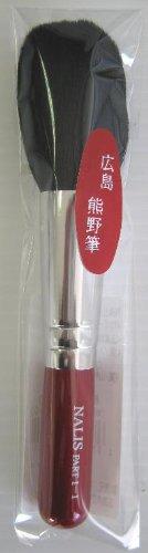 広島 熊野筆化粧ブラシパウダーブラシ 赤軸