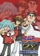 遊戯王デュエルモンスターズGX DVDシリーズ DUEL BOX 1