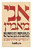 Maimonides Principle: Fundamentals of Jewish Faith (1879016044) by Kaplan, Aryeh