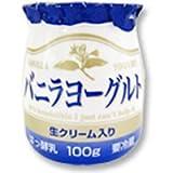 31RG6GH1tjL. SL160  【食べ物】「3種のチーズのレアチーズケーキ」は、ルナのバニラヨーグルトそっくりな味で超美味しいですよ!!