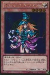 Yu-Gi-Oh Magicians Valkyria Gold GDB1-JP022 Japanese - 1