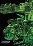 トランスフォーマー ギャラクシーフォース VOL.8〈初回盤〉 [DVD]