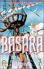 Basara (3) (別コミフラワーコミックス)