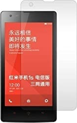 Kuboq Screen Guard for Xiaomi Redmi 1S