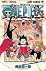 ONE PIECE -ワンピース- 第43巻