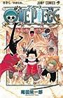 ONE PIECE -ワンピース- 第43巻 2006年09月04日発売
