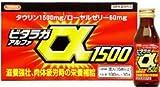 HapYcom ハピコム ビタラガアルファ ビタラガ1500 (100ml×10本入り) 【指定医薬部外品】