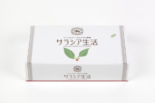 サラシア生活~ダイエットサプリ ぽっこりお腹・翌朝スッキリ~