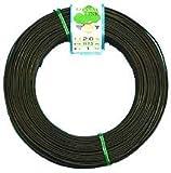 Dallas Bonsai Garden's Copper Colored Aluminum Wire 5.0 Mm in 500 Gram Roll