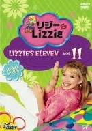 リジー&Lizzie セカンド・シーズン VOL.11 [DVD]