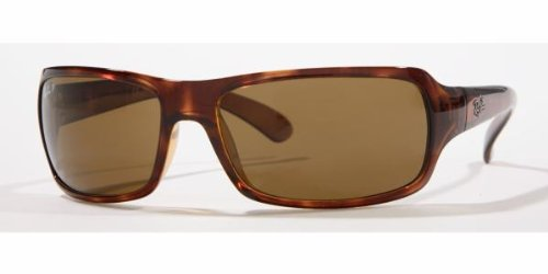 Authentic Rayban Sunglasses 4075 POLARIZED HAVANA/CRYSTAL BROWN POLARIZED 64257