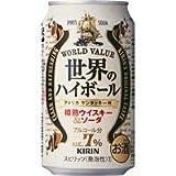 キリン 世界のハイボール 樽熟ウイスキー&ソーダー 350Ml × 24缶