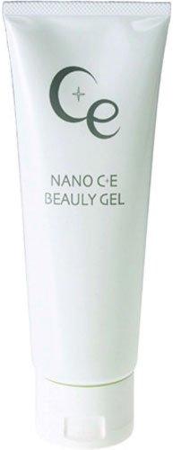 ビューリSI ナノシープラスイー ビューリジェル 200g BEAULY GEL NANO C+E 保湿美容ジェル ビューリーSIジェル