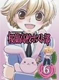 桜蘭高校ホスト部 Vol.6 [DVD]