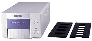 Minolta DiMAGE Scan Dual II Film Scanner