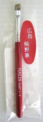 広島 熊野筆化粧ブラシ アイブローブラシ 赤軸