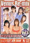 Venus Re-mix Vol.6 [DVD]