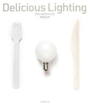 Delicious Lighting
