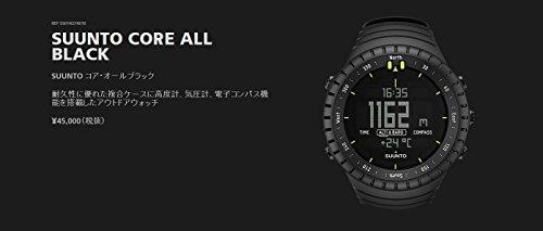 IPERprice - Prodotto del Giorno 31 Agosto 2015: Suunto Core Sport Watch: All Black - Foto 8