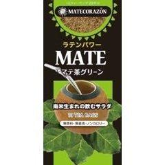 マテコラソン マテ茶 グリーン 1.5g×10