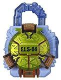 仮面ライダー鎧武 サウンドロックシードシリーズ カプセルロックシード11 メロンエナジーロックシード 単品 (ガシャポン版)
