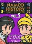 ナムコヒストリー Vol.2