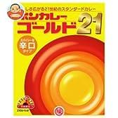 大塚食品 ボンカレーゴールド21 辛口210g×30個入