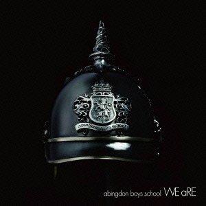 WE aRE(初回生産限定盤)(DVD付)