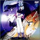 スレイヤーズ TRY Vol.2 [DVD]