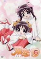 双恋 Vol.5 [DVD]