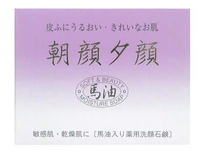 三宝製薬 朝顔夕顔 120g
