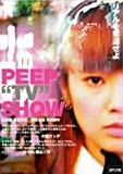 PEEP TV SHOW[DVD]