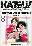 KATSU! 8 (少年サンデーコミックススペシャル)