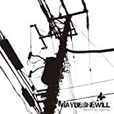 Japanese Spy Transcript by Maybeshewill (2006-08-02)