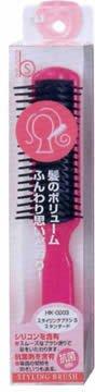 貝印 スタイリングブラシ S HKー0003