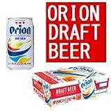オリオン ドラフト 生ビール 350ml×24本(1ケース) 地元販売缶 オリオンビール