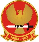 HMM-162-B Lighter