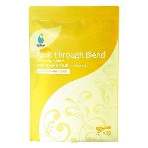 AMOMA(アモーマ) ミルクスルーブレンド 2.0g×30ティーバッグ ■母乳詰まりサポートハーブティー・授乳中の飲み物やハーブティをお探しのママへ・無農薬・ノンカフェインのお茶