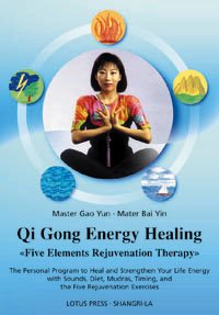 Qigong Energy Healing: Five Elements Rejuvenation Therapy: The Personal Program to Heal and Strengthen Your Life with Sounds, Diet, Mudras, T