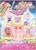 プリキュア スターキャッスル 10個入 食玩・ガム(魔法つかいプリキュア!)