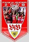 Vfb Stuttgart 2009. Bannerkalender -