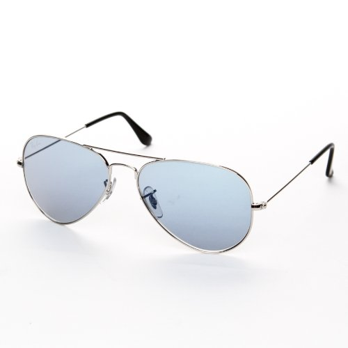 ray ban aviators silver. The Ray-Ban Aviator is the
