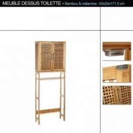 meuble dessus de toilette bambou cuisine maison. Black Bedroom Furniture Sets. Home Design Ideas