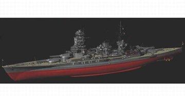 帝国海軍シリーズ No.8 1/700 日本海軍戦艦 長門 フルハルモデル