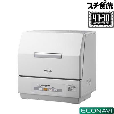 パナソニック 食器洗い乾燥機 プチ食洗 NP-TCR1-W ホワイト
