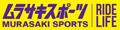 ムラサキスポーツ(ムラスポ)