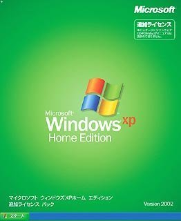 Windows XP Home �ɲå饤���󥹥ѥå�SP2