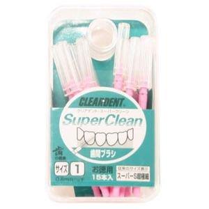 クリアデント歯間ブラシ徳用スーパーSピンク 15本