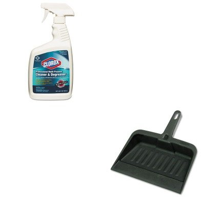 Kitcox30865Rcp2005Cha - Value Kit - Clorox Professional Multi-Purpose Cleaner Amp;Amp; Degreaser (Cox30865) And Rubbermaid-Chrome Heavy Duty Dust Pan (Rcp2005Cha) front-605810